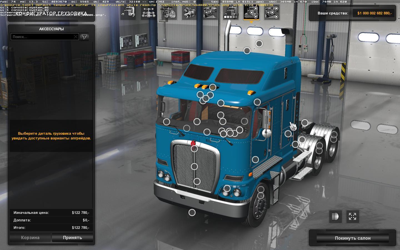 KENWORTH K200 TRUCK MOD V14 0 ATS 1 6 - ATS mod | American